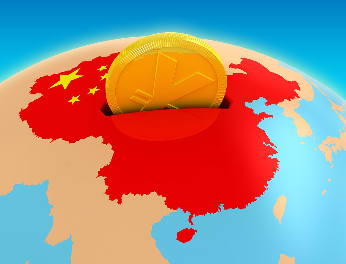 С1 октября 2016 года китайский юань войдёт вкорзину валют валют, наоснове которой рассчитывается стоимость специальных прав заимствования (SDR) МВФ.