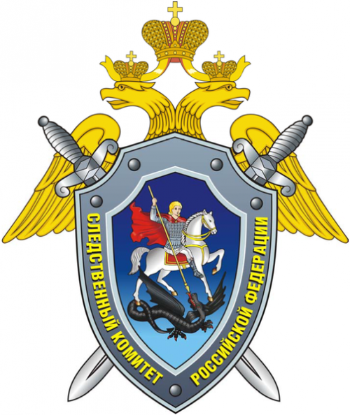 Эмблема Следственного комитета Российской Федерации.
