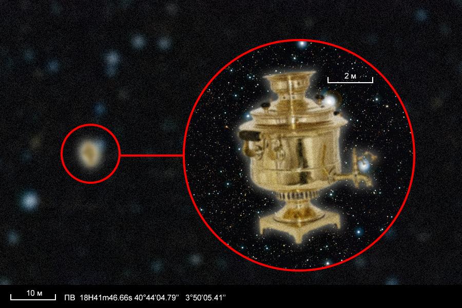 Фотография чайника Рассела, полученная телескопом «Глаз Божий».