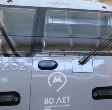 В Московском метрополитене появился поезд наавтопилоте