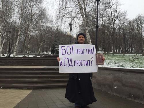 Пикет вподдержку Виктора Краснова вСтаврополе. Фото из Facebook Андрея Сабинина