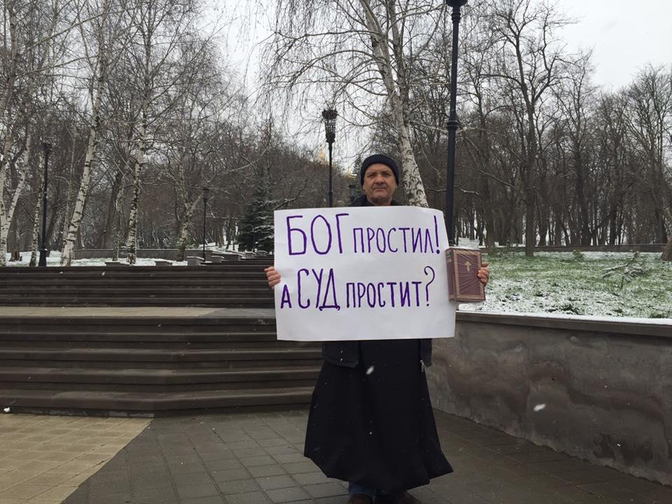 Пикет вподдержку Виктора Краснова вСтаврополе. Фото из Facebook Андрея Сабинина.