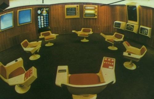 Операционная комната (ситуационный центр) «Киберсина»