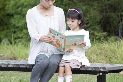 Японская мама сребёнком