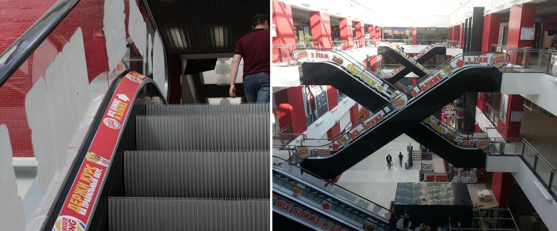 Эскалатор вторговом центре вМоскве с«директивной» рекламной разметкой