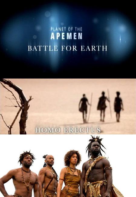 Несмотря наназвание, обезьян вфильме Planet of the Apemen: Battle for Earth нет.