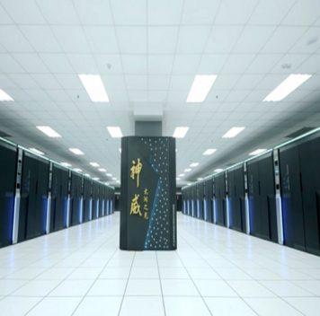 Китай объявил озапуске самого быстрого суперкомпьютера вмире
