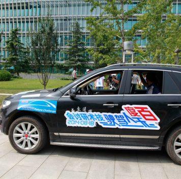 Baidu начнёт серийное производство самоуправляемых автомобилей