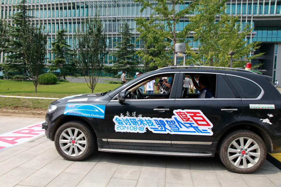 Самоуправляемый автомобиль Baidu.