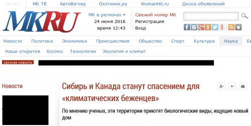 Учёный насилует журналиста вМосковском Комсомольце.