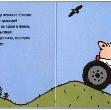 Кабаны мигрируют из России вФинляндию