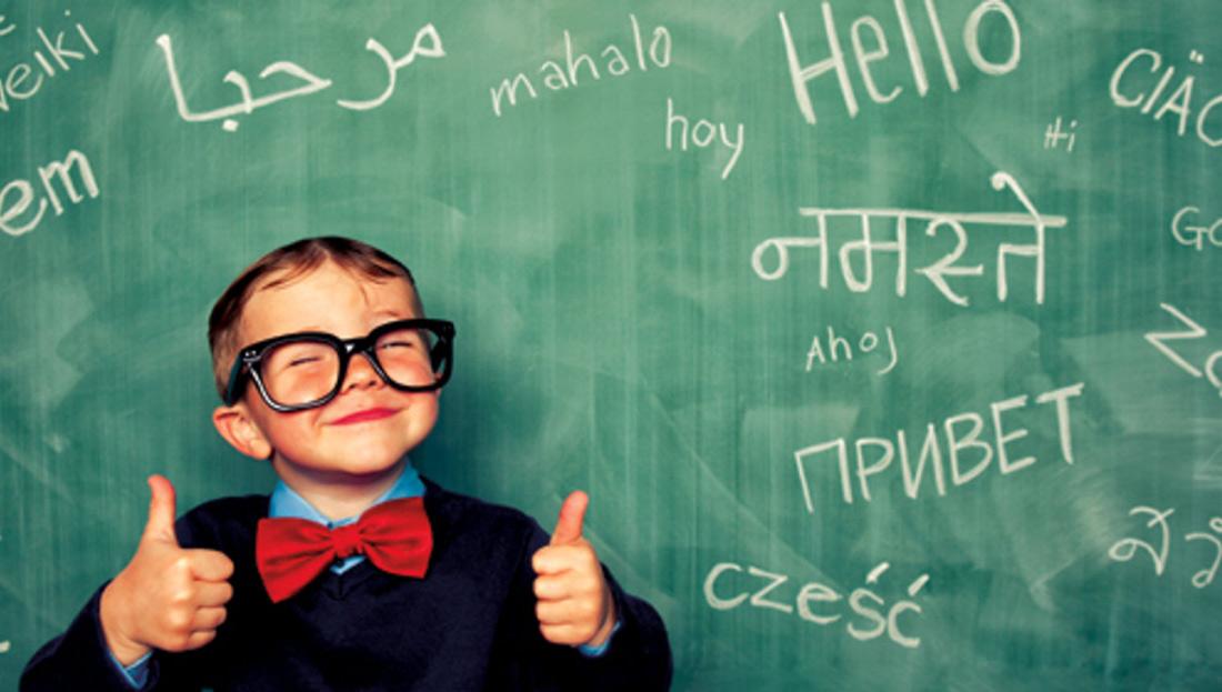 Изучение иностранных языков делает людей умнее иположительно влияет накогнитивные возможности нашего мозга