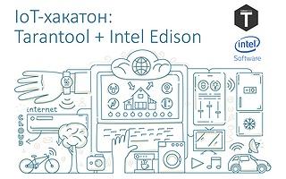 IoT-хакатон от Mail.Ru Group иIntel