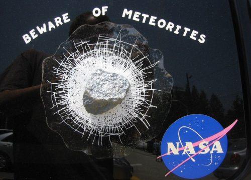 Метеориты опасны