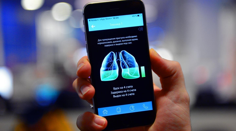 Приложение <strong>«АнтиПаника»</strong> учит дыхательным упражнениям, которые помогают справиться спаническими атаками.