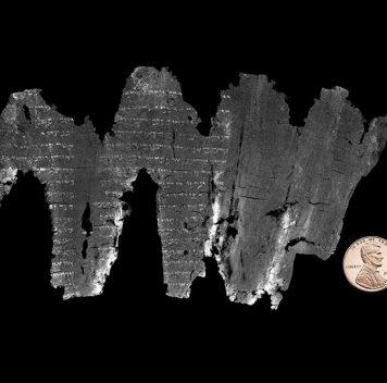 Рукописи негорят: прочтён свёрнутый иповреждённый огнём древний свиток