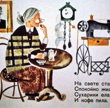 Кофеин может быть союзником женщин вделе предотвращения деменции