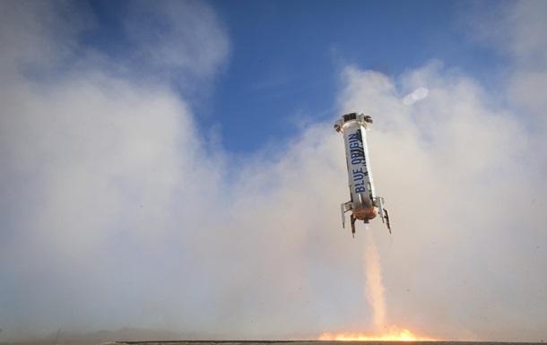 Многоразовая ракета-носитель <i>New Shepard</i>.