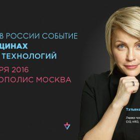 Women and Tech