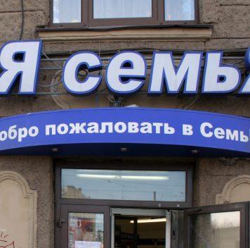 Пример народной этимологии в брендинге
