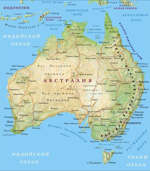Австралия где это находится