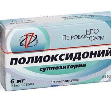Фармацевтическую награду получил препарат снедоказанной эффективностью— «Полиоксидоний»