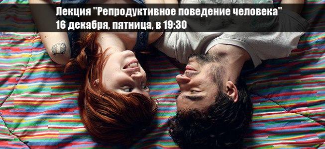 seks-vremya-tayski-massazh-russkih-zhenshin