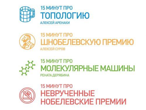 15x4 вМоскве