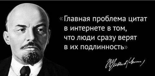 К сожалению, сновостями такая же история, Владимир Ильич.
