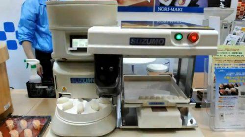 Машина для приготовления суши