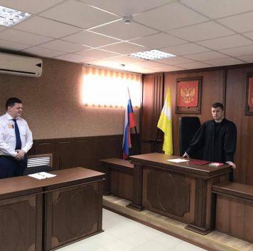 В Ставрополе прекращено уголовное дело об «оскорблении чувств верующих»