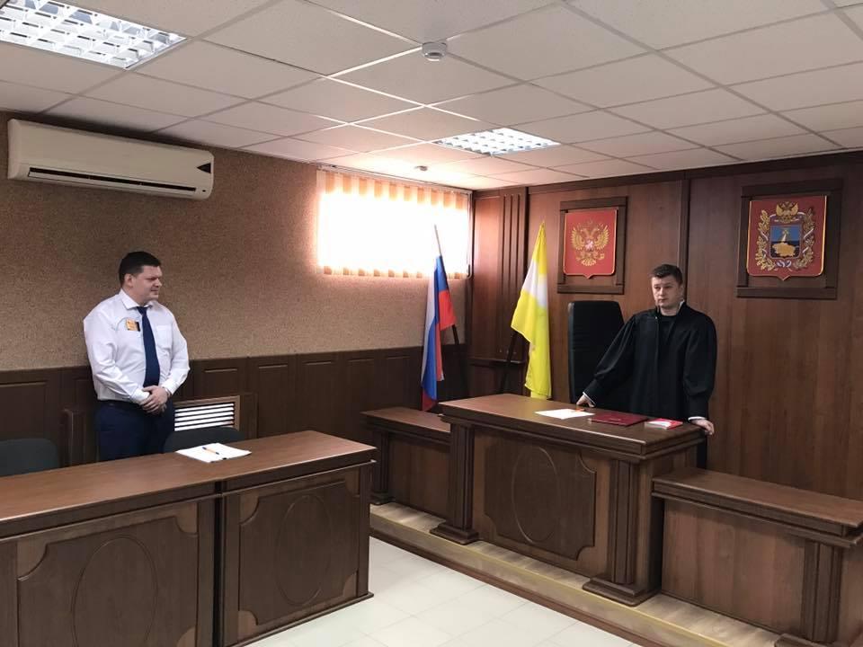 Взале суда. / Фото сфейсбук-страницы Андрея Сабинина.