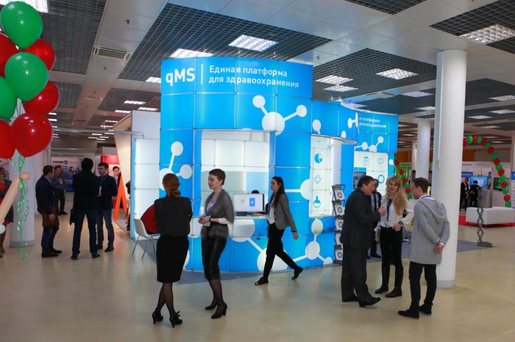 Международный форум «MedSoft».