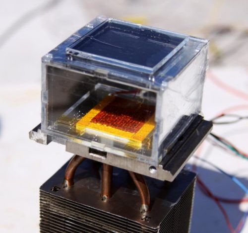 Прототип устройства, способного собирать воду даже взасушливом климате, используя только энергию Солнца.