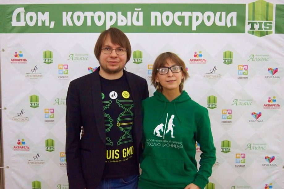 Александр Панчин иАся Казанцева наДвойном лектории вТюмени.