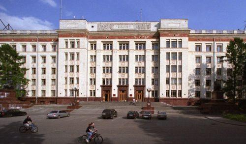 Физический факультет МГУ