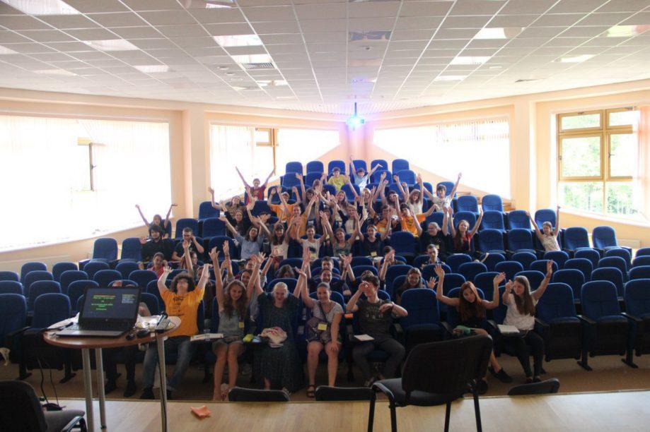 Участники XVIII Летней лингвистической школы.
