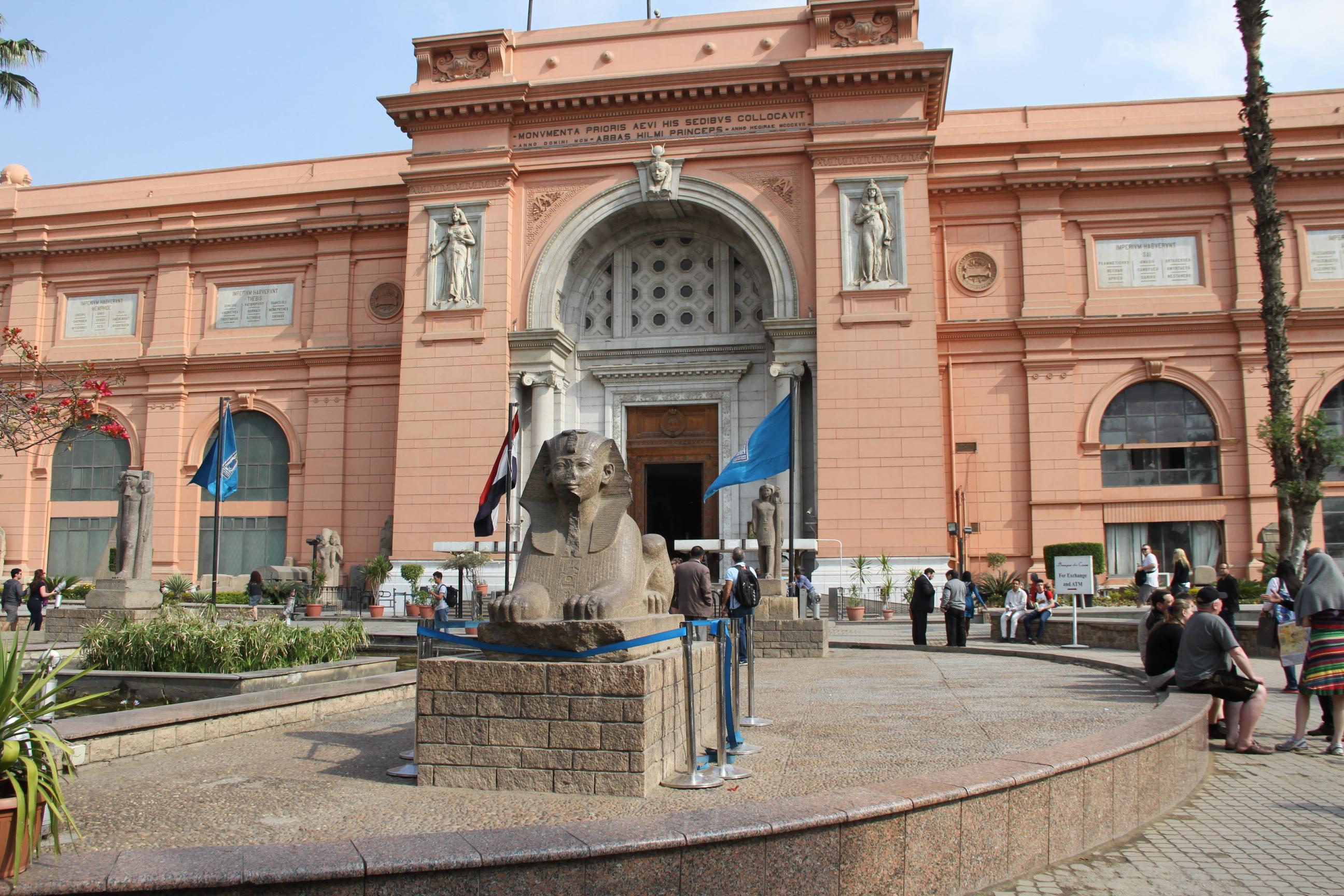 Каирский музей