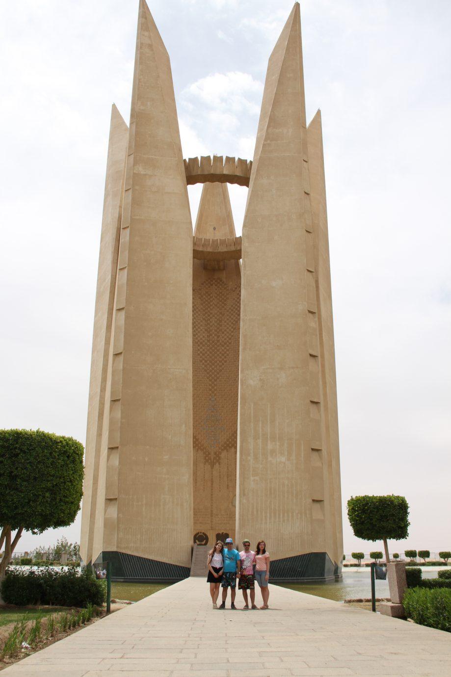 Обелиск советско-египетской дружбы