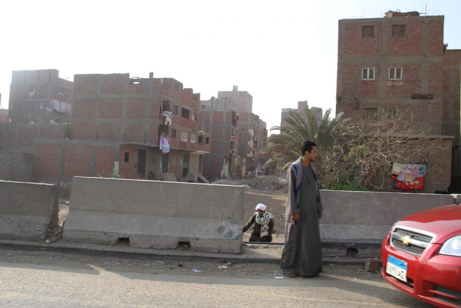 Дома Каира