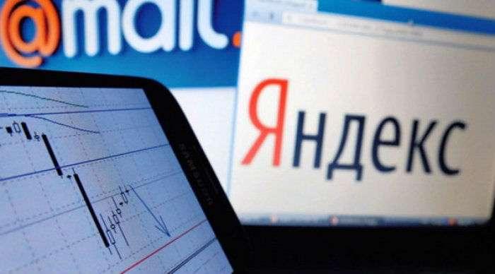 На Украине заблокируют «Яндекс» исервисы Mail.ru