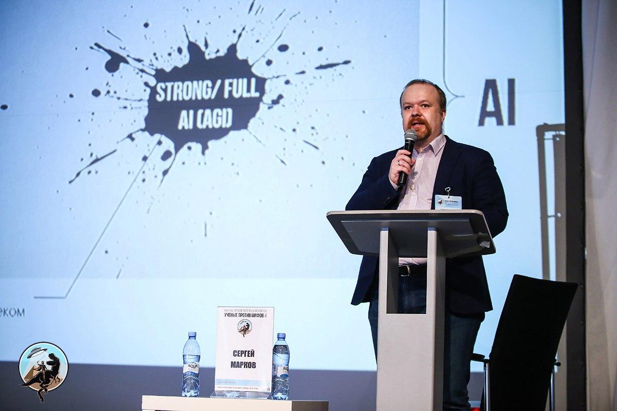 Основатель портала XX2 ВЕК Сергей Марков объясняет, что такое «сильный ИИ».