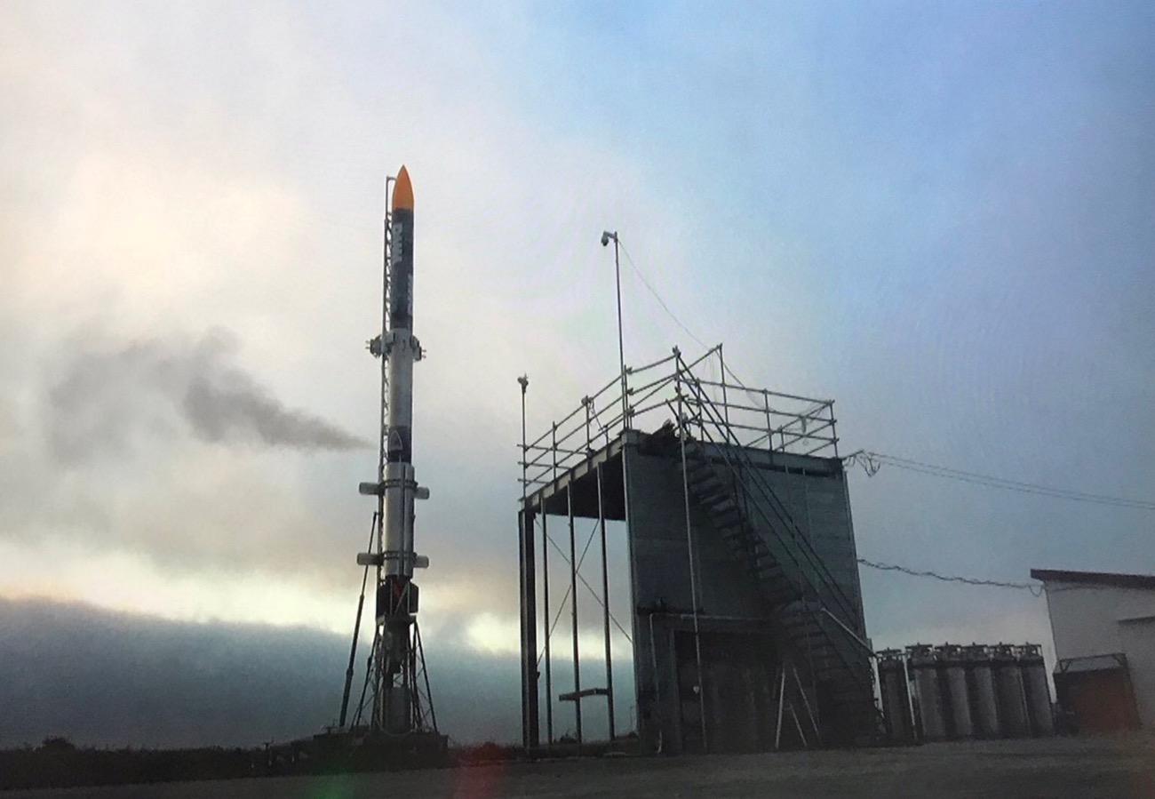 Ракета настартовой площадке