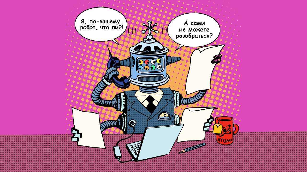 Вместо того, чтобы точно программировать каждый робот под каждую новую конкретную задачу, <i>Siemens</i> планирует поручить руководство всеми трудящимися нафабрике роботами (а заодно илюдьми) искусственному интеллекту.