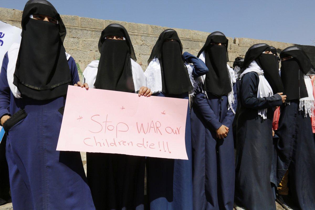 Йеменские женщины.