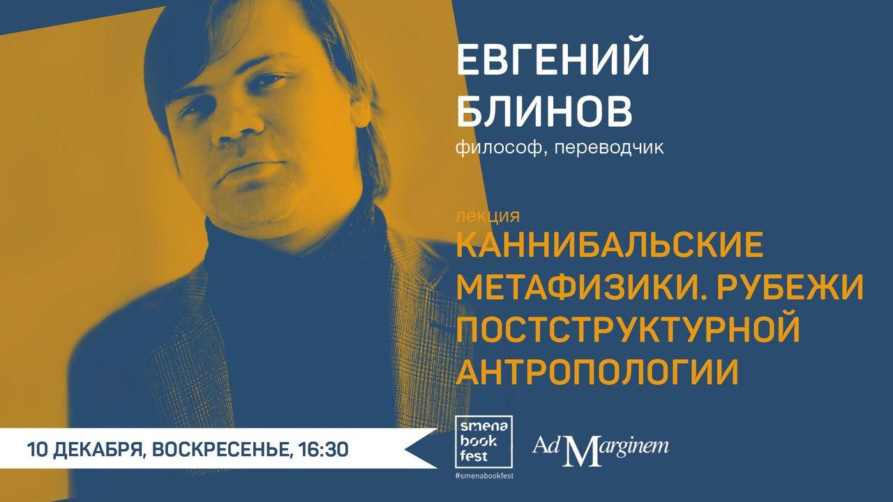 Зимний книжный фестиваль вКазани
