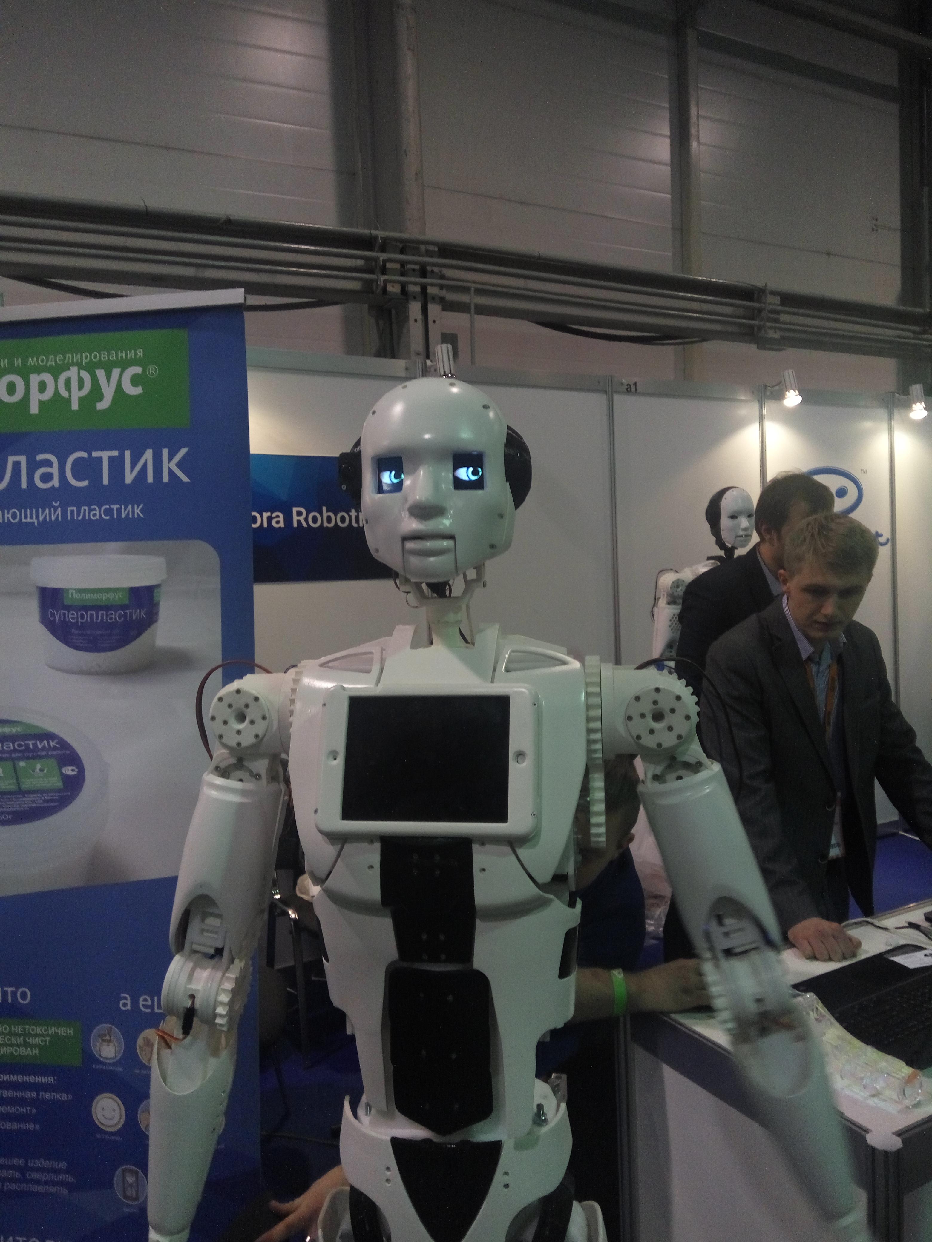 Робот-ведущий
