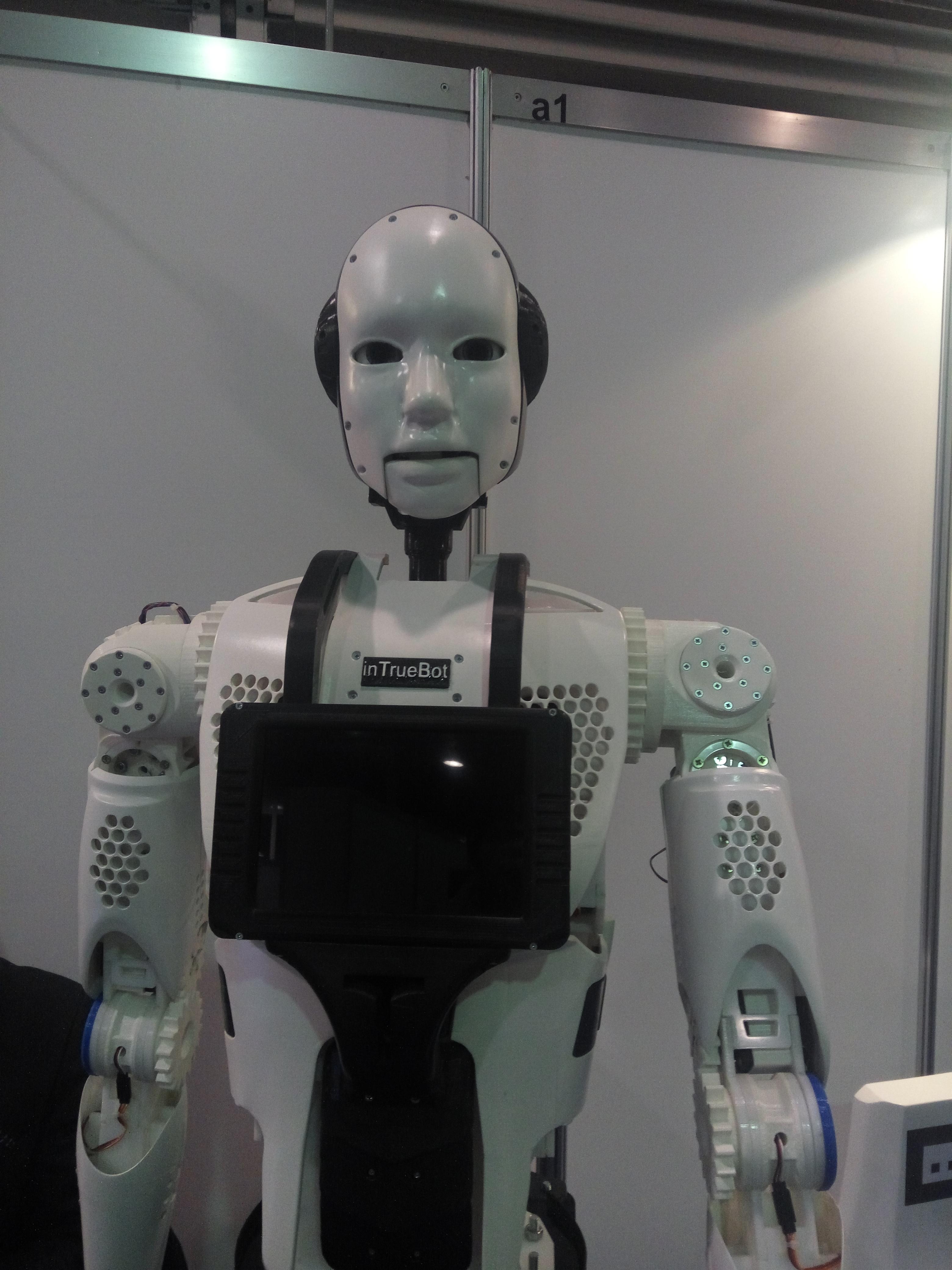 Робот HR сфункцией полиграфа