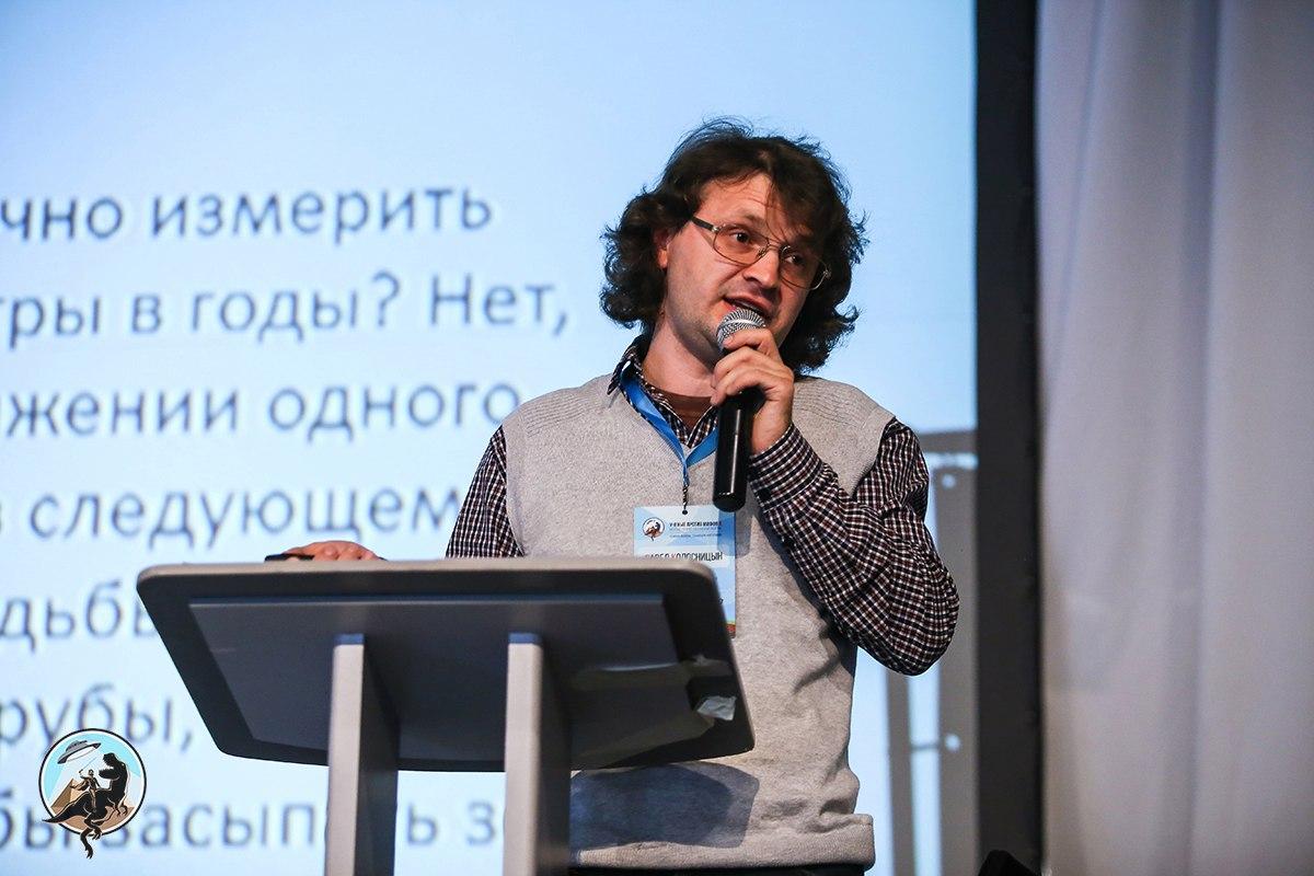 Павел Колосницын выступает нафоруме «Учёные против мифов».