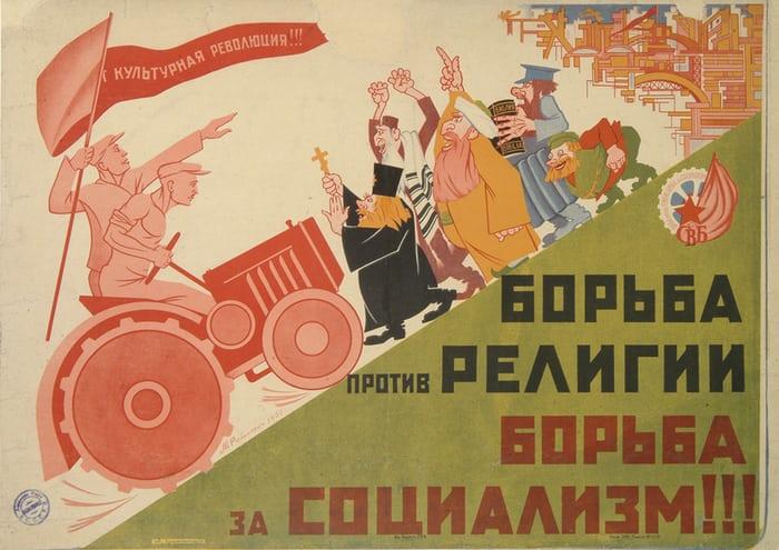 Советский агитационный плакат, призывающий бороться срелигией во имя социализма.